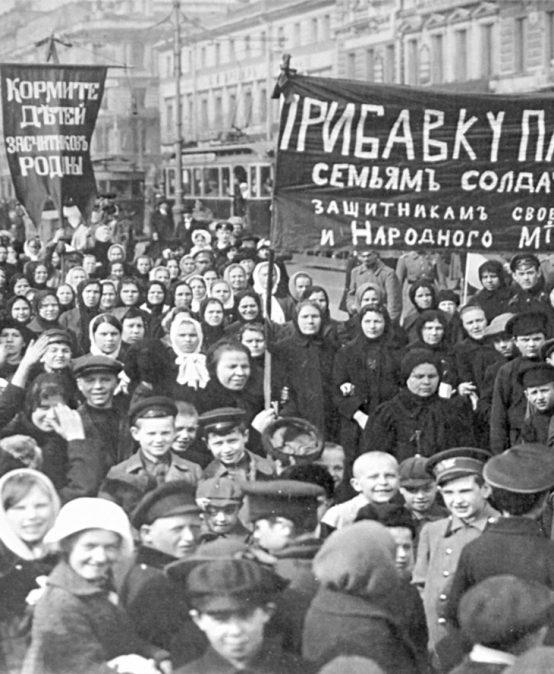 Znanstveni simpozij ob 100. obletnici Ruske revolucije: najava dogodka
