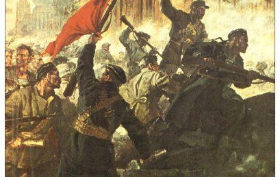 """Znanstveni simpozij """"Ruska revolucija – sto let pozneje"""""""