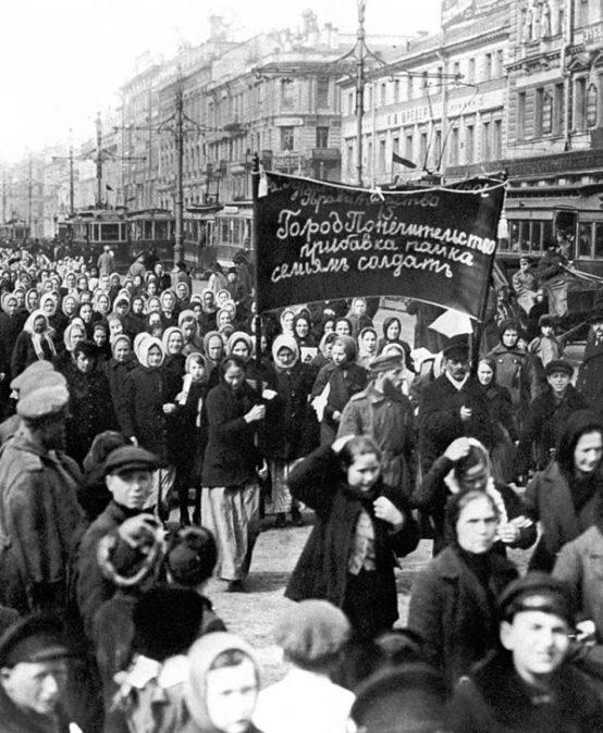 """Simpozij """"Ruska revolucija – sto let pozneje"""""""